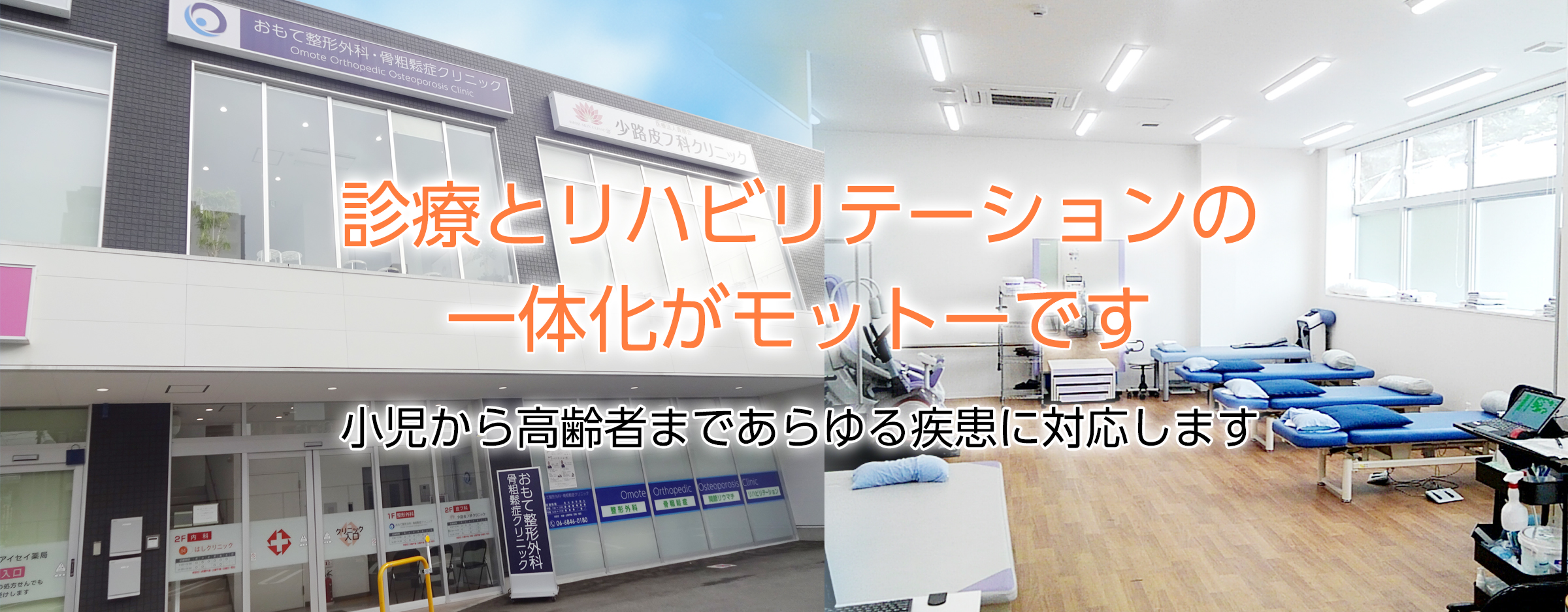 渋谷 リウマチ